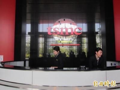 台積電南京廠超威 量產第一年就賺12.89億元