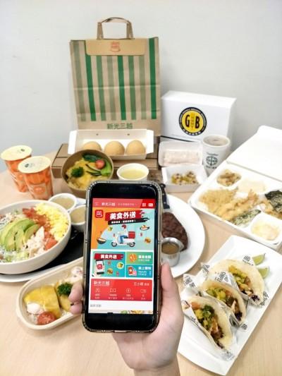新光三越美食外送skm eats攜手Uber Eats 今日試營運