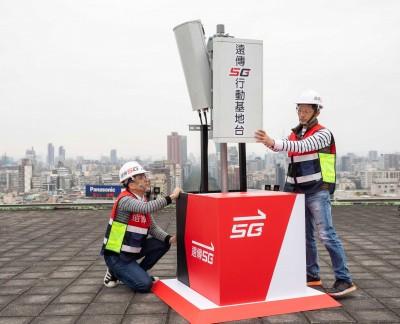 5G競標後 遠傳:電信三雄可能走入歷史