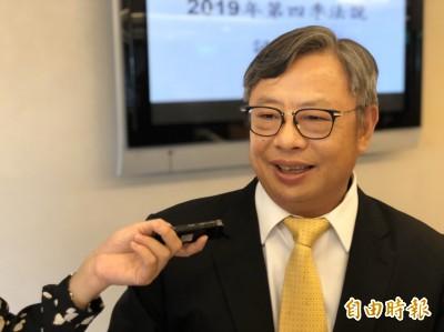 武漢肺炎》永豐金:台灣產業加速布局新南向