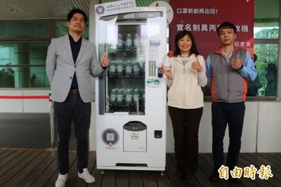 為防疫添助力 10人新創公司開發實名制販賣機