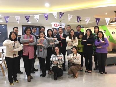 慶祝婦女節 滙豐台灣宣布所有女性員工額外多1天有薪休假