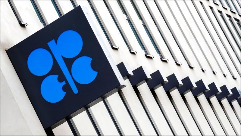 俄不挺減產 OPEC+會議恐破局