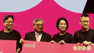 比中華電台灣大遠傳更便宜  台灣之星5G推599起吃到飽