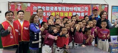 防疫不忘送暖  台灣金聯捐器材給國小棒球隊