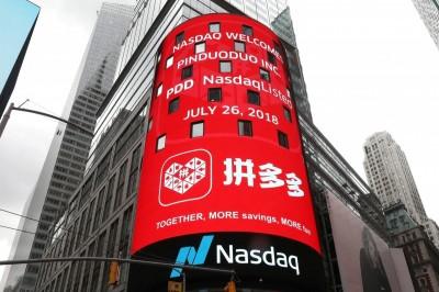 中國網路史上最大泡沫! 拼多多股價恐再跌62%