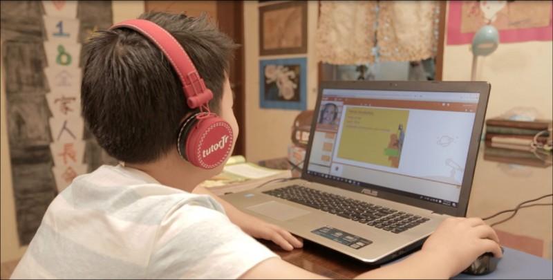 〈財經週報-遠距工作〉停課不停學 防疫!線上學習平台紅不讓