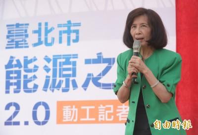 華映案 北檢約談大同董事長說明