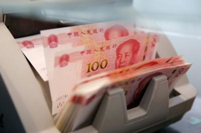 美元指數竄升 中國人行:人民幣匯率將在「7」附近波動