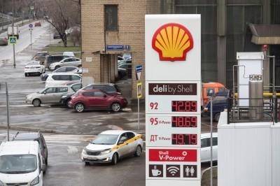 石油巨頭殼牌勒緊褲帶  節省開支逾1千5百億、暫緩股票回購
