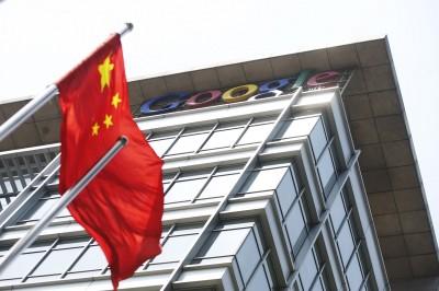 谷歌退出中國10年後又「傾中」 外媒:中國沒變 谷歌變了