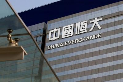 中國恆大集團欲減債瘦身 分析師:不夠透明、利潤率恐受損