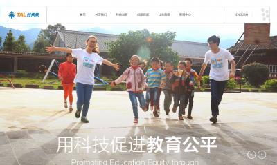 瑞幸翻版!中國「好未來」自爆業績造假 盤後ADR跌近3成