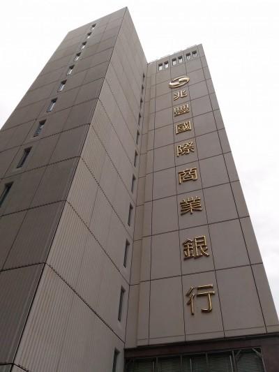 兆豐金、兆豐銀3月雙現虧損 銀行稅後慘賠近18億元