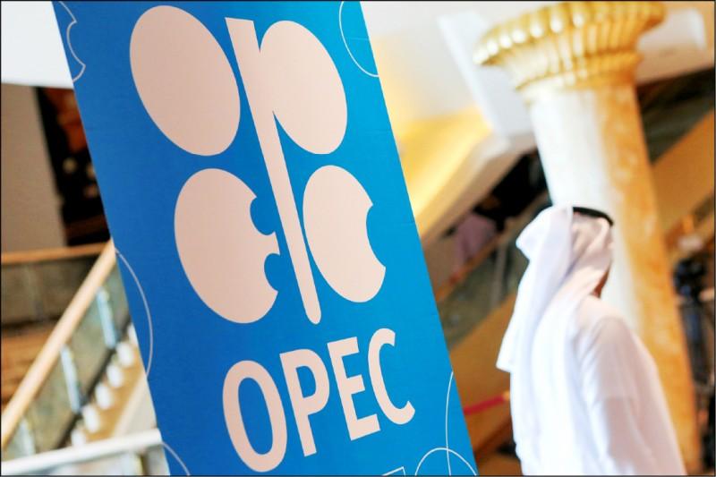 OPEC+達減產協議 油價照跌