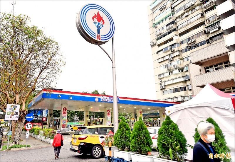 連6跌終止 汽柴油價格明起各調漲0.6元