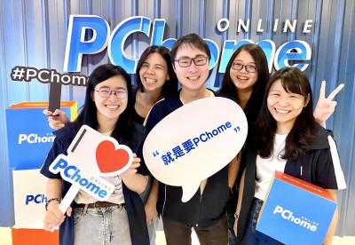 電商產業熱 PChome 網路家庭釋出300名職缺搶人