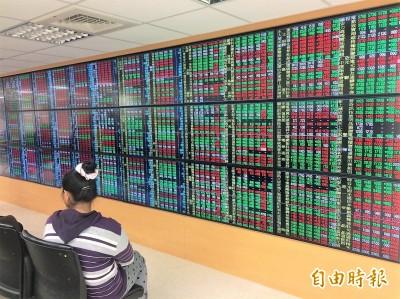 台股今小跌10.33點  外資買超2億、拋富邦VIX逾萬張