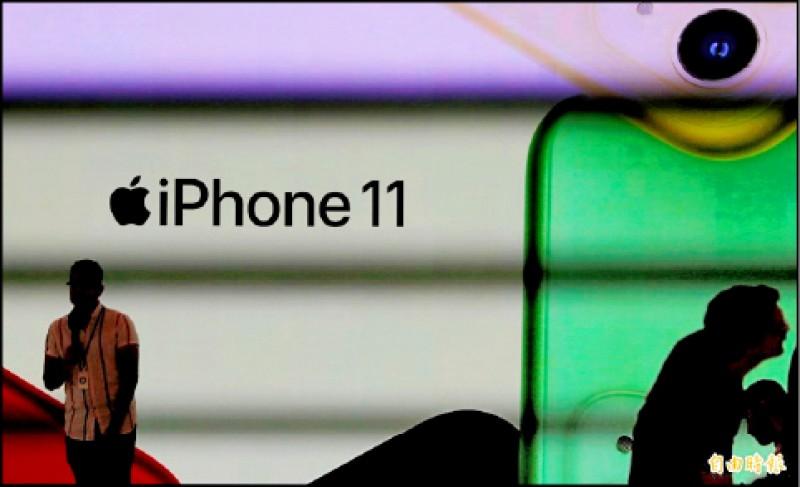 蘋果下修Q2訂單 外資︰供應鏈風險增