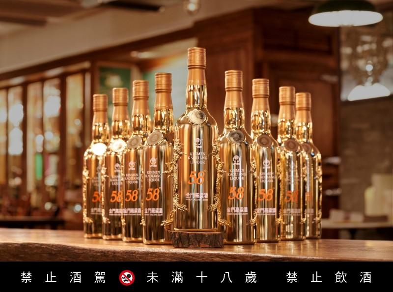 疫情衝擊 黑松與金門酒廠年度經銷期延長2個月