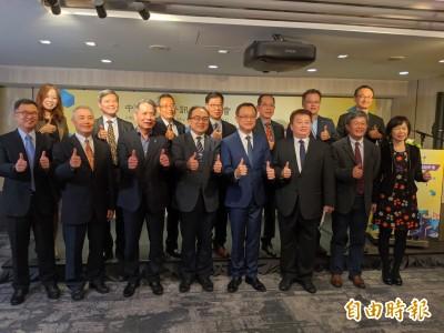 軟協理事長上任  呂正華:感謝軟協用資通訊協助防疫