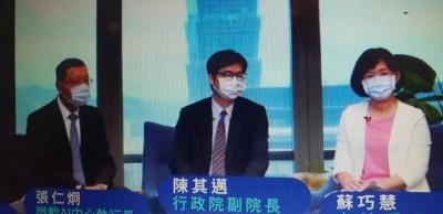 去中國化 陳其邁:大廠加碼投資台灣