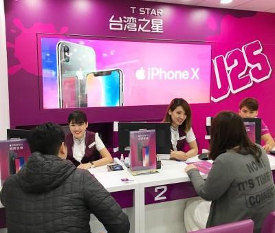 台灣之星5G建置啟動 年底前126個精華商圈先行