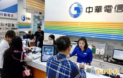 中華電信5G第三季開台   止不住行動營收下降趨勢