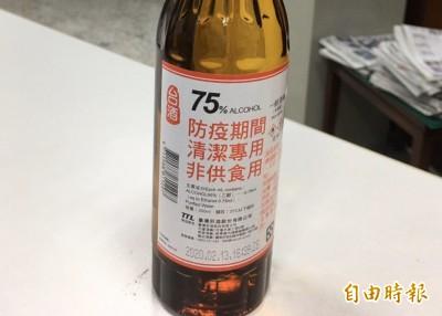獨家》注意!5/12起 台酒酒精不再強制配送藥局