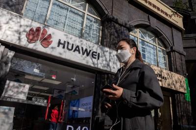 美國傳允華為參與制定5G標準 華為回應:不涉產品買賣