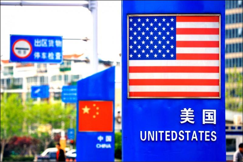 美中貿易代表通話 中國不提履行協議