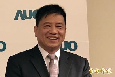 產業機會與挑戰》友達董座彭双浪︰中國無力補貼 面板理性競爭