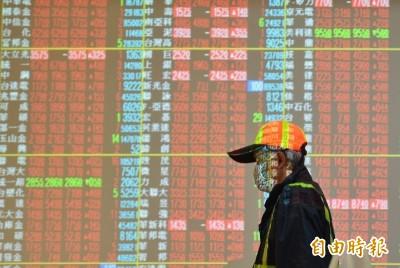 台股驚驚漲! 前4月證交稅371億  創近11年同期新高
