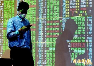 台股跌落萬一 外資賣超253.64億元、再拋售3.6萬張富邦VIX