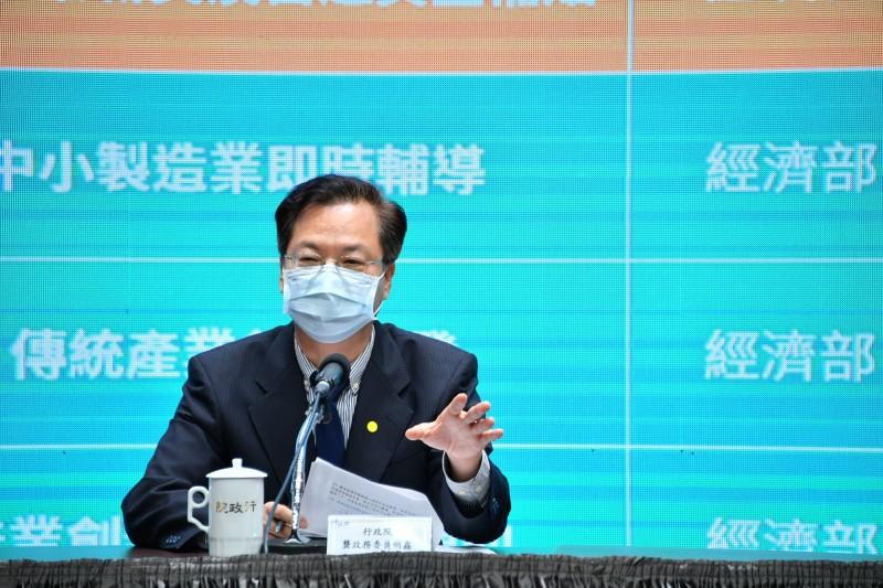 防疫紅利來了! 2間科技知名大廠傳主動投資台灣