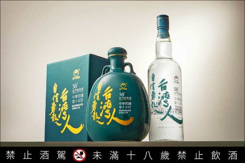 黑松推總統就職紀念酒 飄台灣味