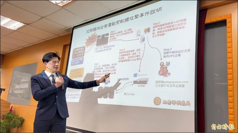 中油台塑被駭 調查局示警:駭客擬再攻擊10企業