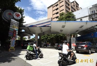 油價再漲!汽柴油價格明起各調漲0.9元