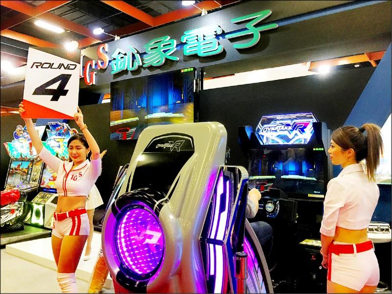 〈財經週報-熱門族群〉受惠宅經濟 遊戲股業績強強滾