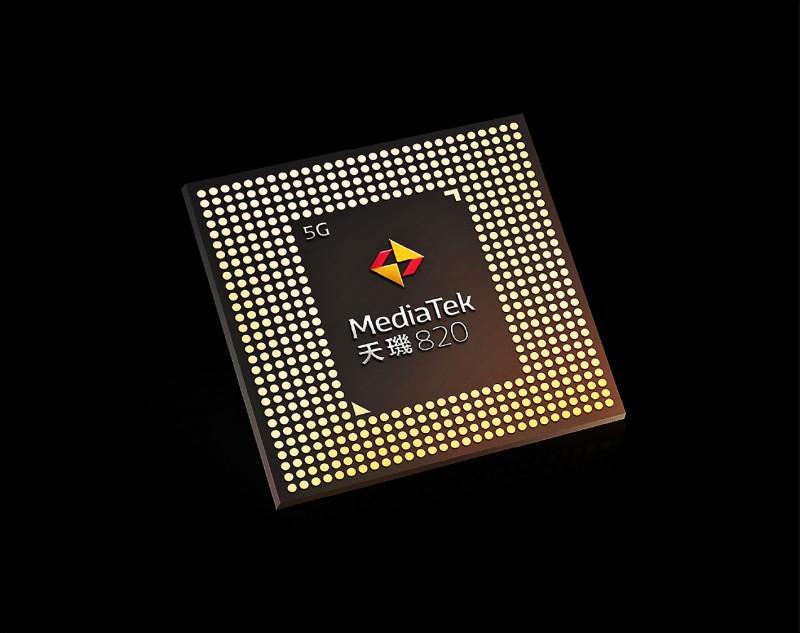 發表天璣820新晶片 聯發科搶攻5G市場