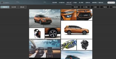 納智捷汽車是否退出中國市場?兩大股東仍在協商中