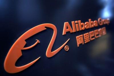 恆指將改規 阿里巴巴等3公司被點名將從中受益