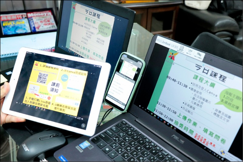 遠距商機帶動測試板需求 雍智、旺矽訂單增