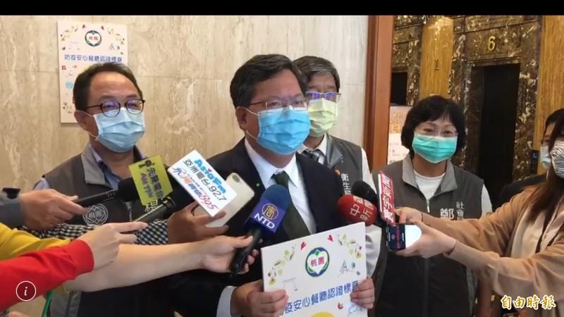 鄭文燦:擴大紓困預算若未核撥 市府會先行墊付