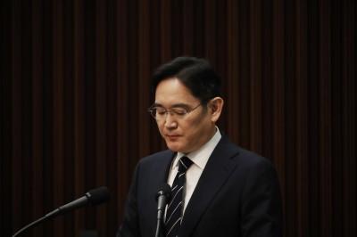 三星少主李在鎔涉違規接班  遭韓檢察廳傳訊