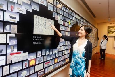 友達率創利空間  為故宮建置亞州最大互動導覽牆