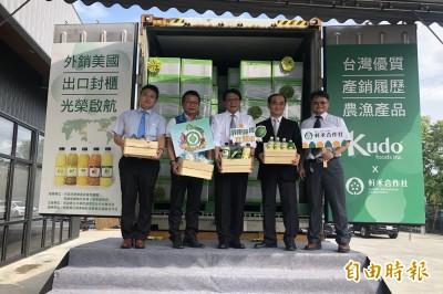 Taiwan NO.1!屏東檸檬汁美國盲測奪冠 贏得加州電商20年長約