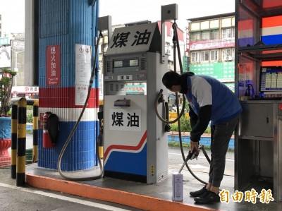 澎湖馬公油槽油量異常! 中油採緊急措施防漏