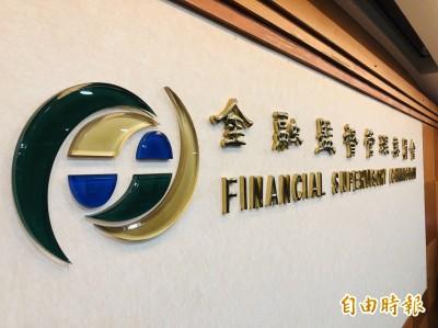 金管會示警: 非法業者招攬外幣保證金 投資人求償無門