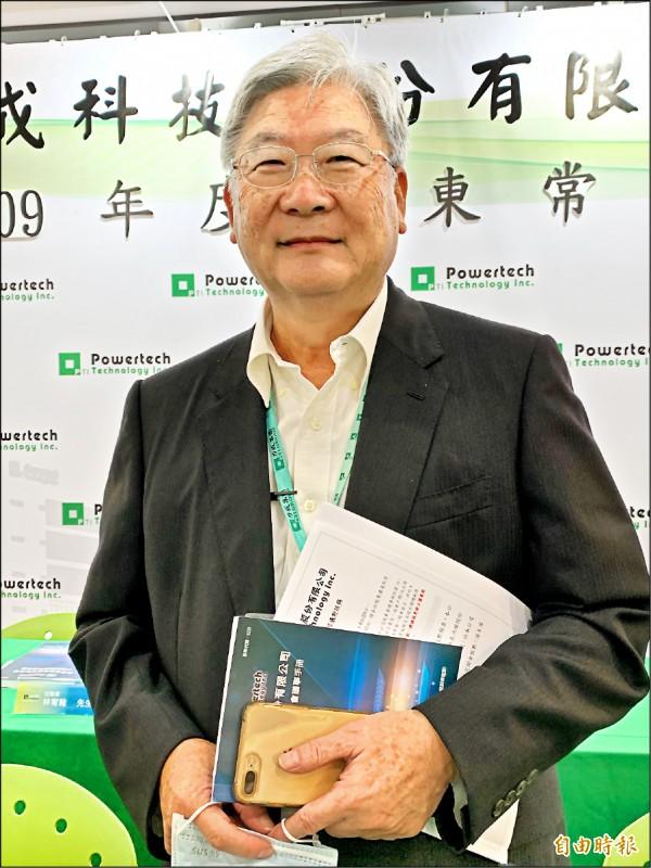 力成擬延伸EMS業務 陳瑞聰任獨董
